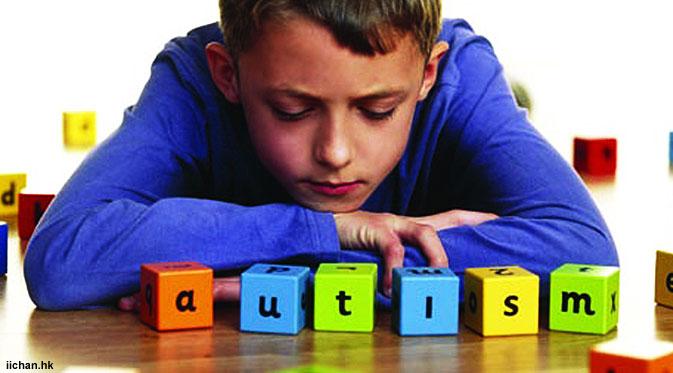 autisme-psikologi-uin-malang
